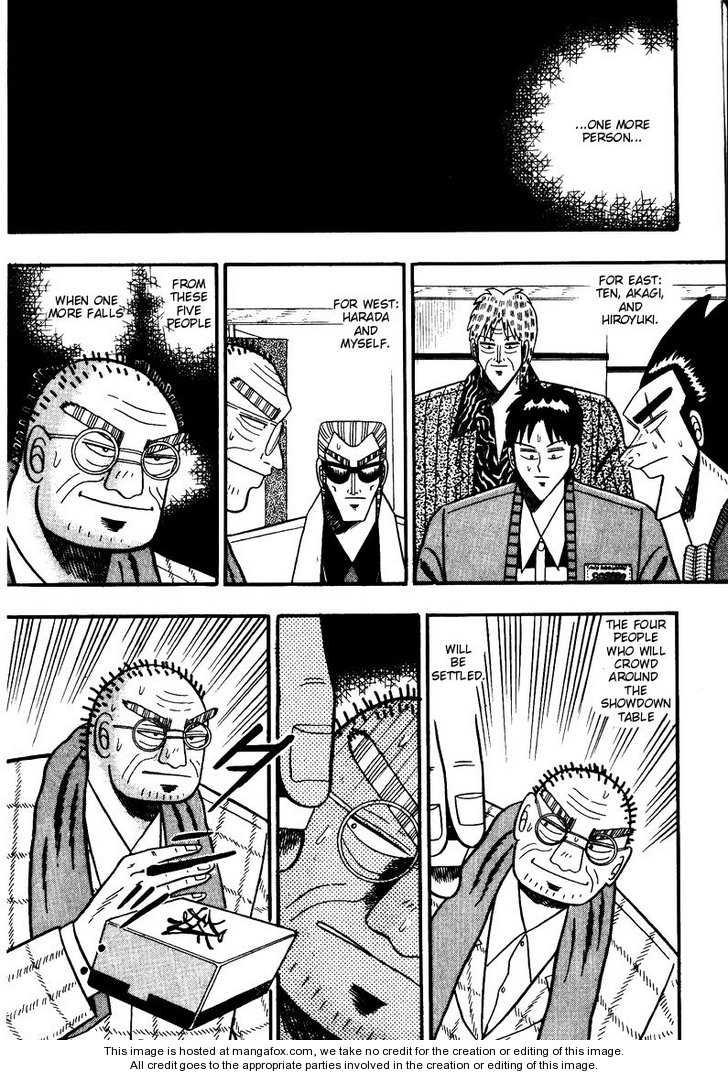 Ten - Tenna Toori no Kaidanji 76 Page 1
