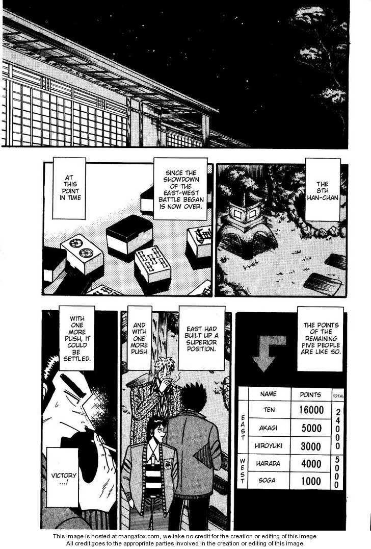 Ten - Tenna Toori no Kaidanji 79 Page 1