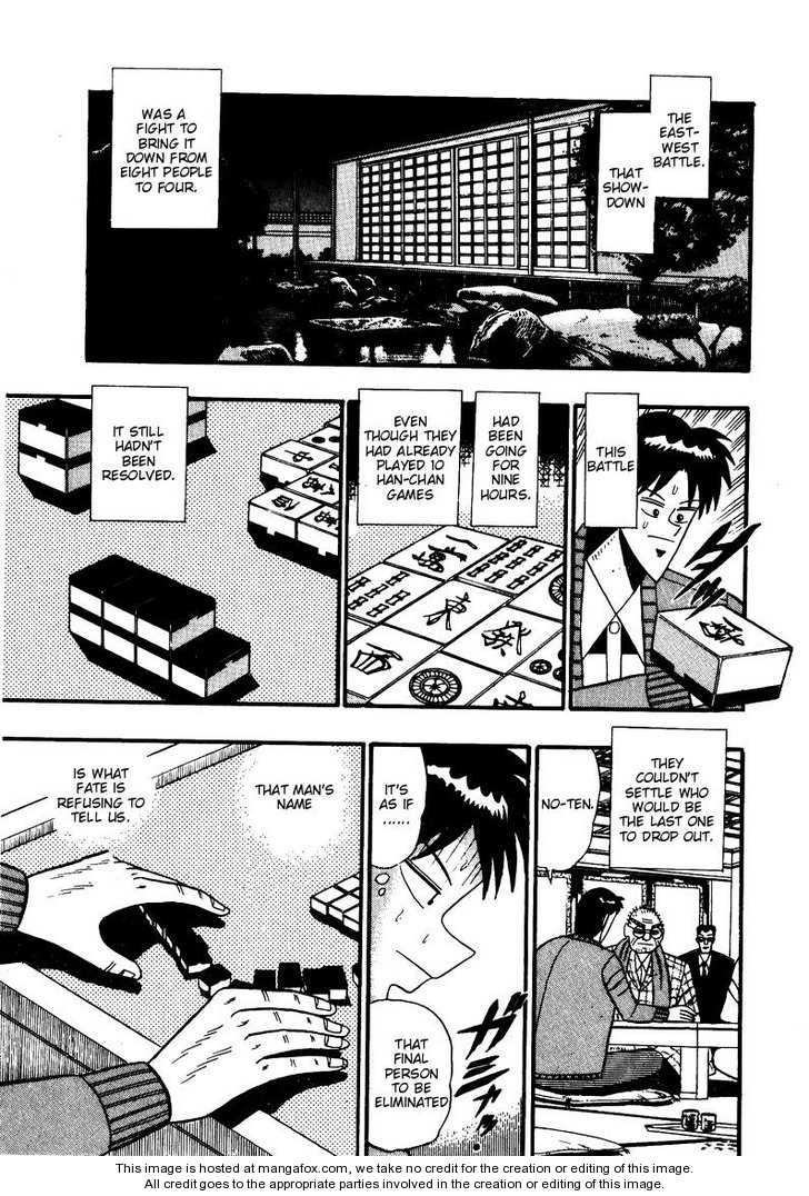 Ten - Tenna Toori no Kaidanji 82 Page 1