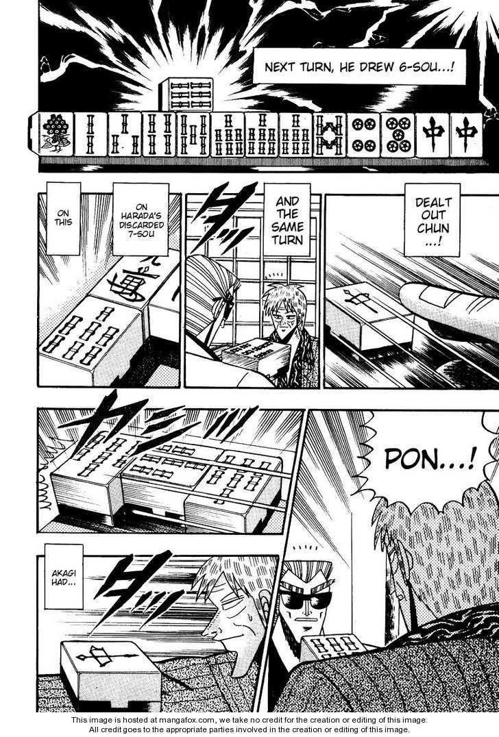 Ten - Tenna Toori no Kaidanji 83 Page 3