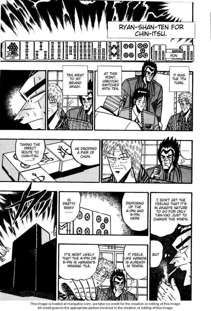 Ten - Tenna Toori no Kaidanji 83 Page 4