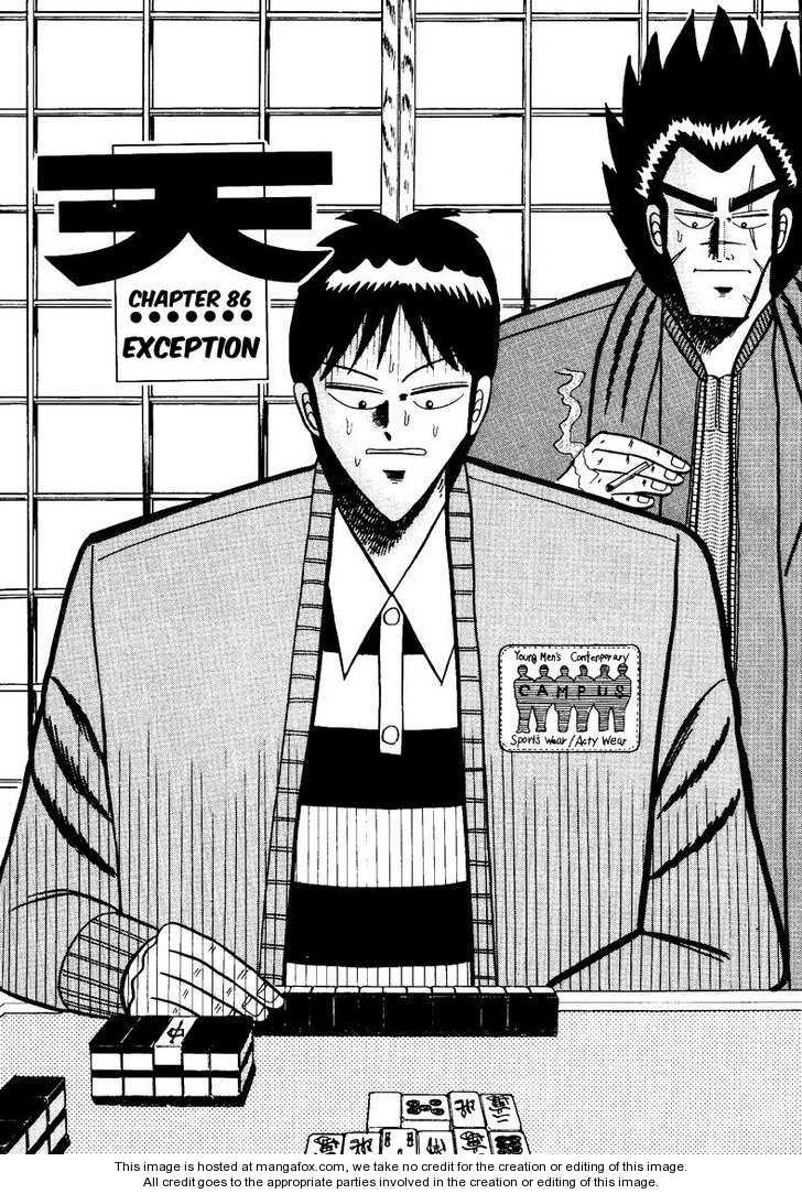 Ten - Tenna Toori no Kaidanji 86 Page 1