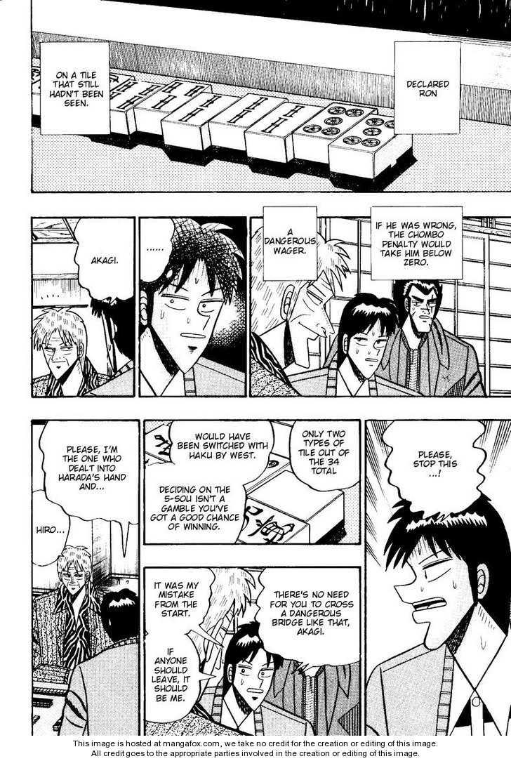 Ten - Tenna Toori no Kaidanji 87 Page 3