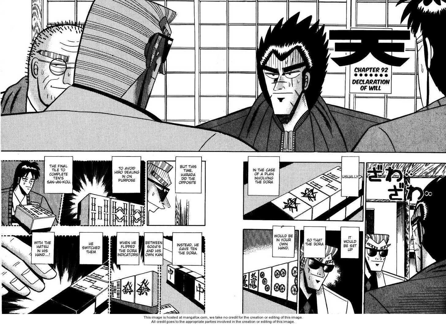 Ten - Tenna Toori no Kaidanji 92 Page 2