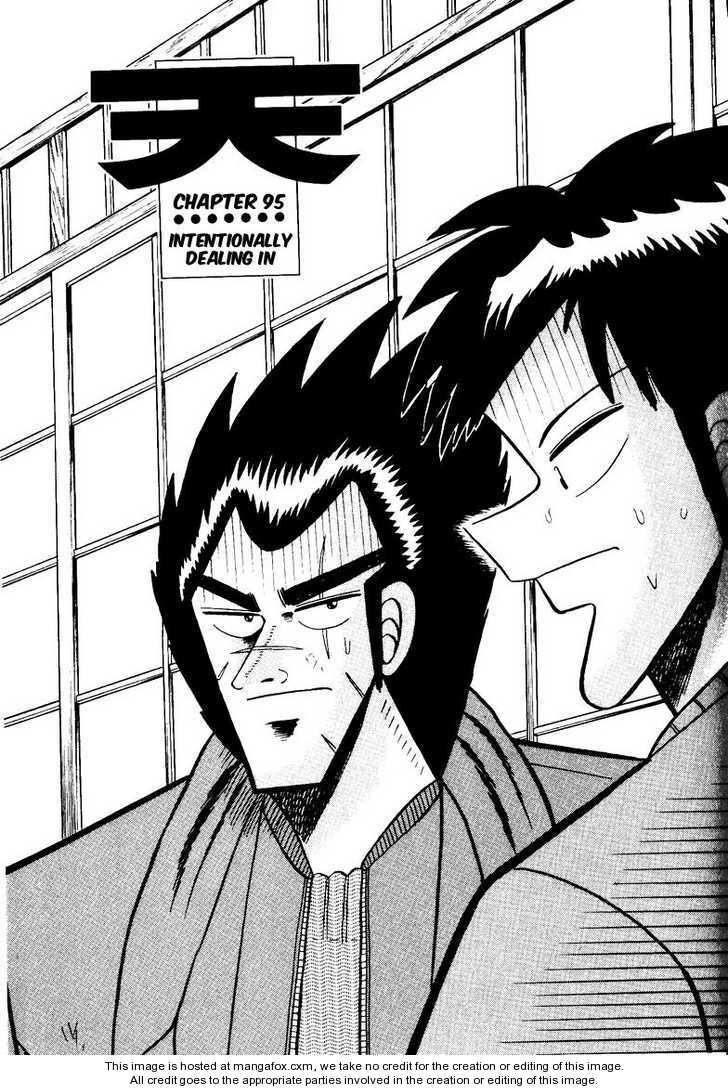 Ten - Tenna Toori no Kaidanji 95 Page 1