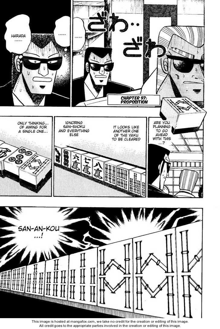 Ten - Tenna Toori no Kaidanji 97 Page 1
