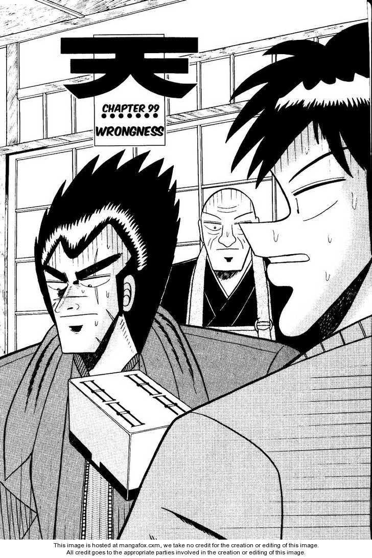 Ten - Tenna Toori no Kaidanji 99 Page 1