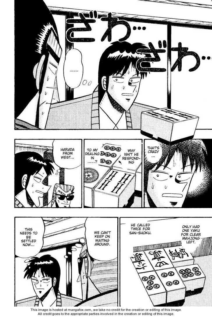 Ten - Tenna Toori no Kaidanji 99 Page 2