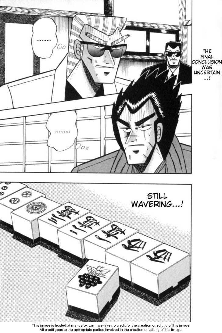 Ten - Tenna Toori no Kaidanji 102 Page 1