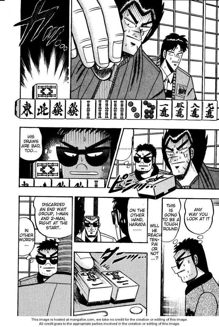 Ten - Tenna Toori no Kaidanji 113 Page 3