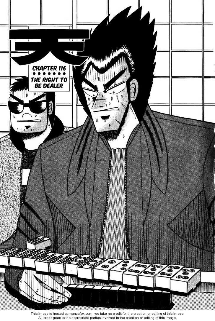 Ten - Tenna Toori no Kaidanji 116 Page 1