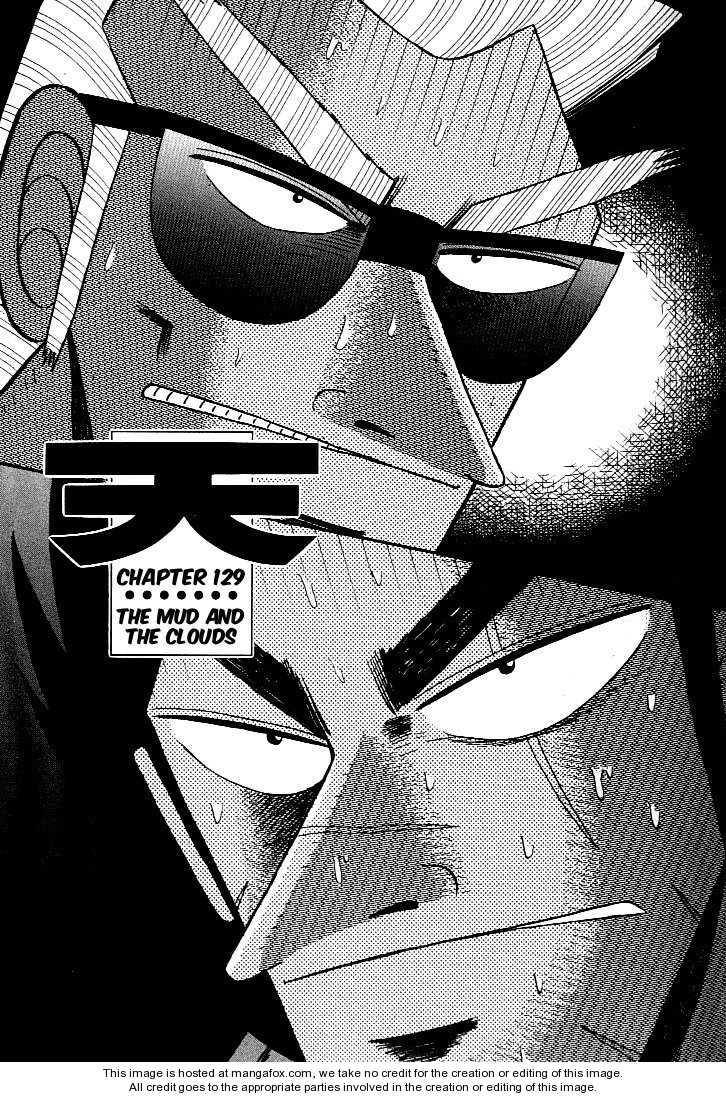 Ten - Tenna Toori no Kaidanji 129 Page 2