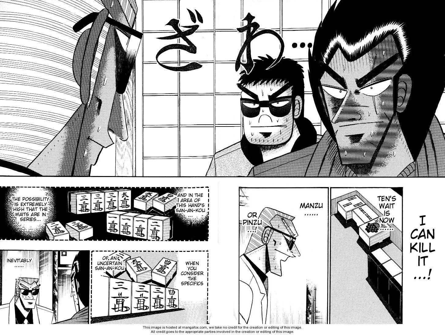 Ten - Tenna Toori no Kaidanji 134 Page 2