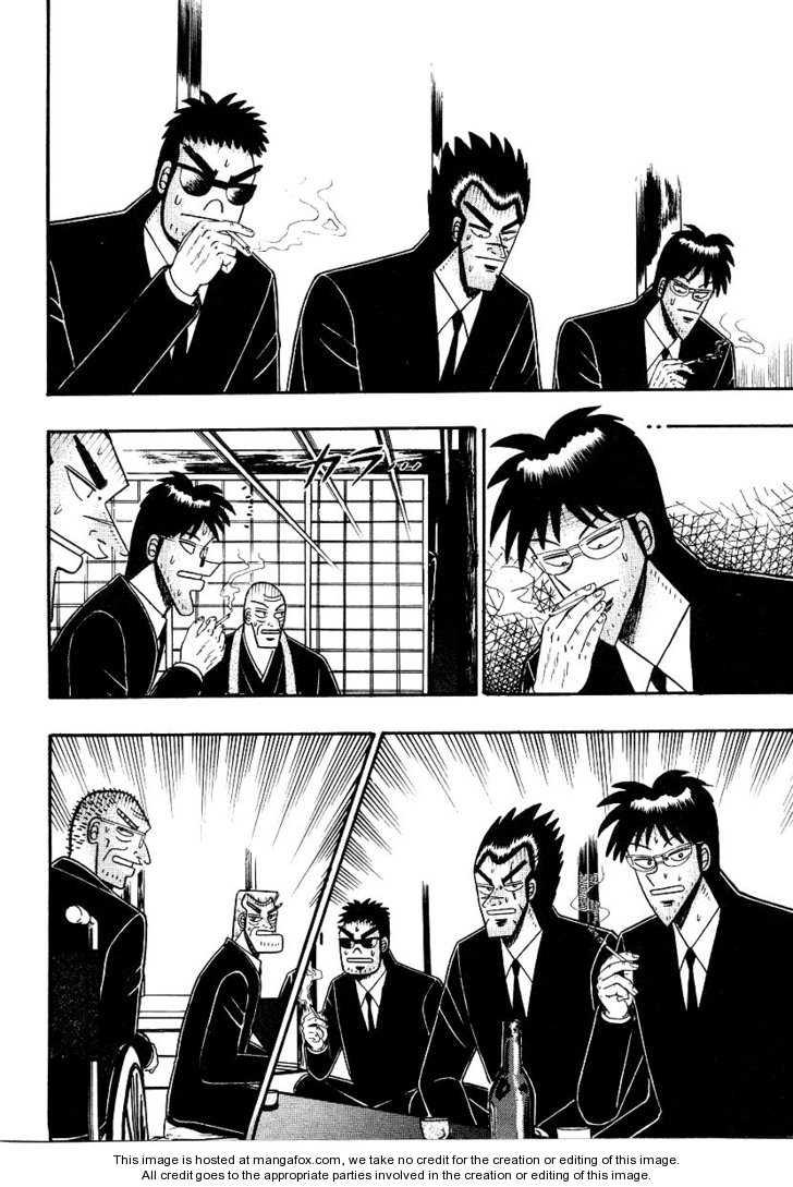 Ten - Tenna Toori no Kaidanji 154 Page 2