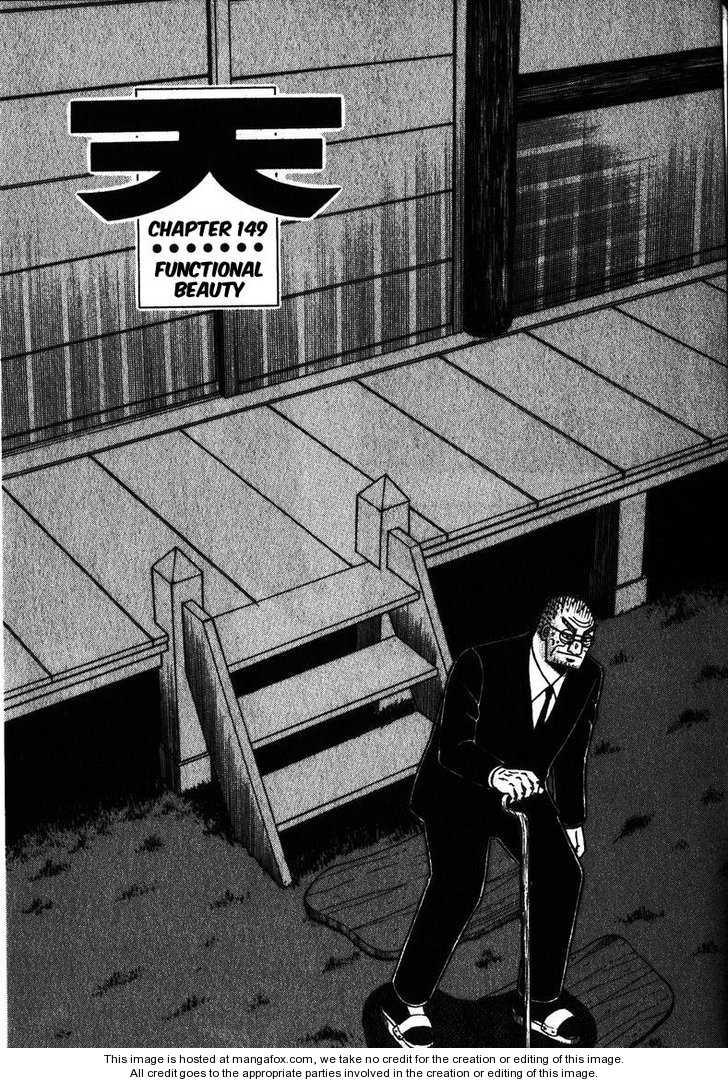 Ten - Tenna Toori no Kaidanji 149 Page 1