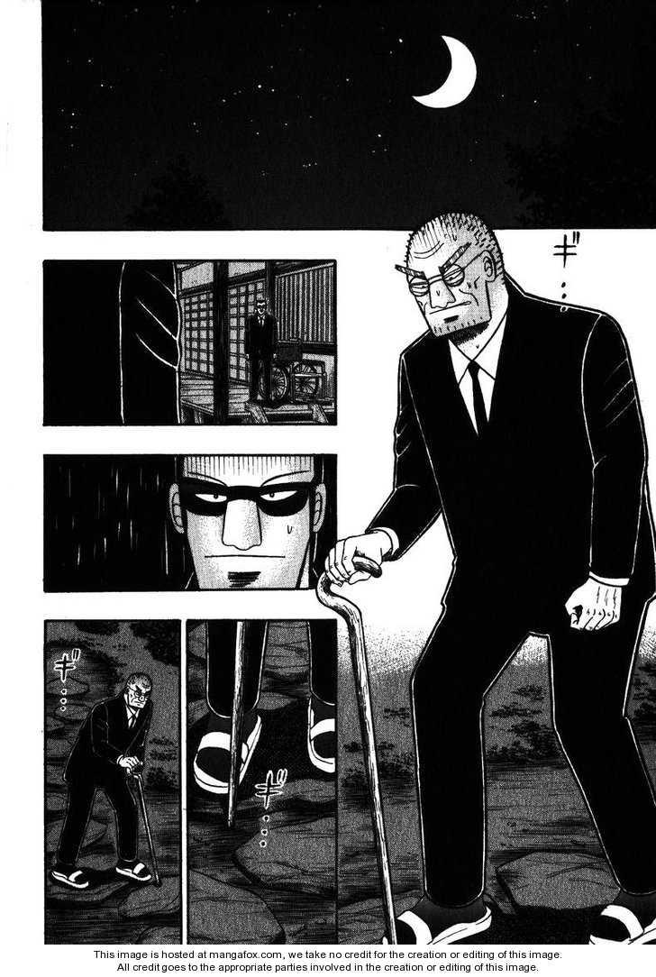 Ten - Tenna Toori no Kaidanji 149 Page 2