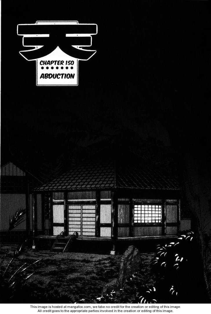 Ten - Tenna Toori no Kaidanji 150 Page 1