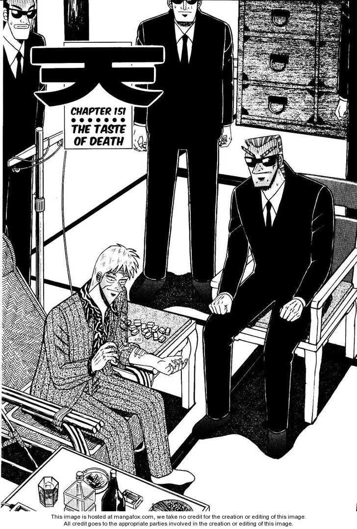 Ten - Tenna Toori no Kaidanji 151 Page 1