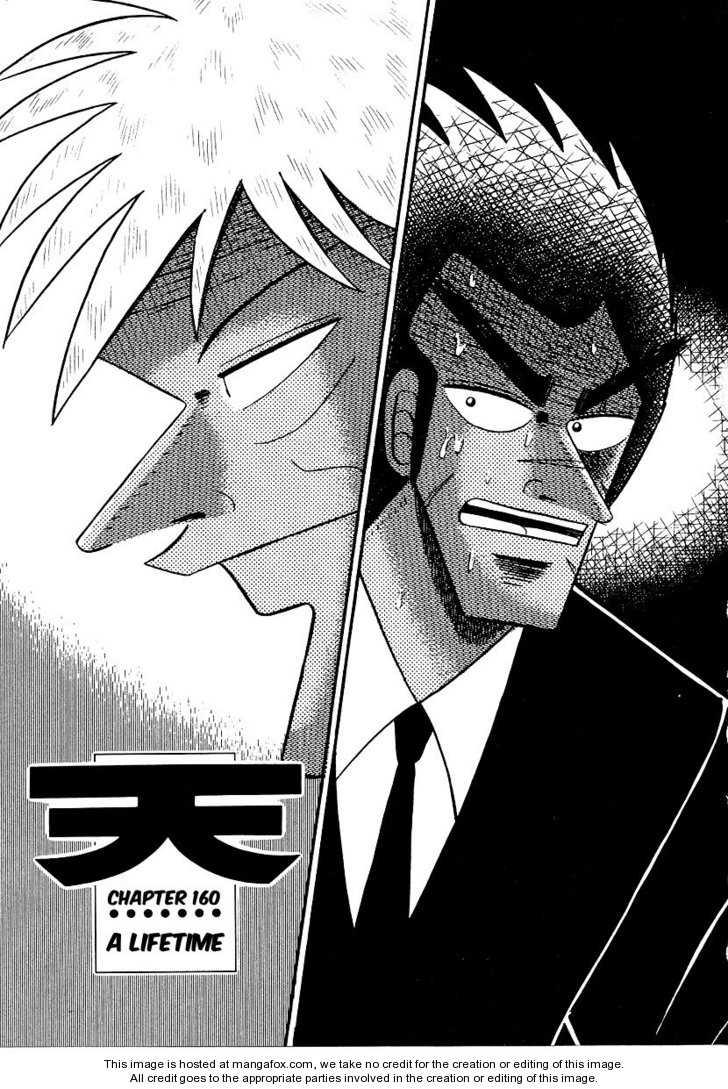Ten - Tenna Toori no Kaidanji 160 Page 1