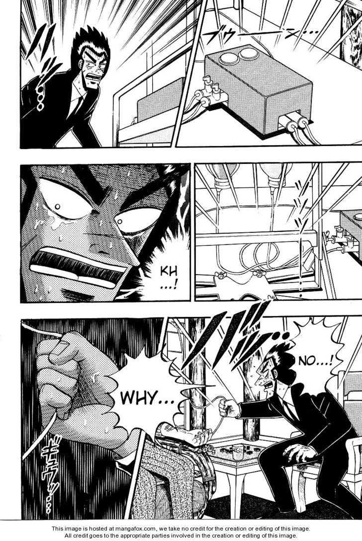 Ten - Tenna Toori no Kaidanji 162 Page 2