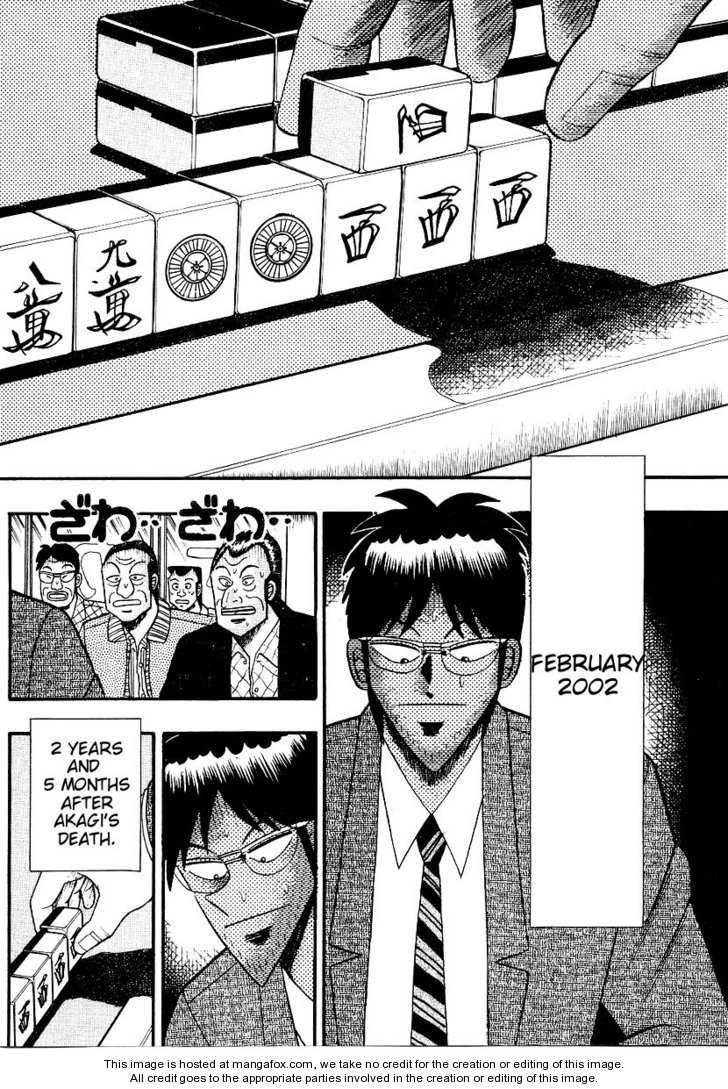 Ten - Tenna Toori no Kaidanji 164 Page 2