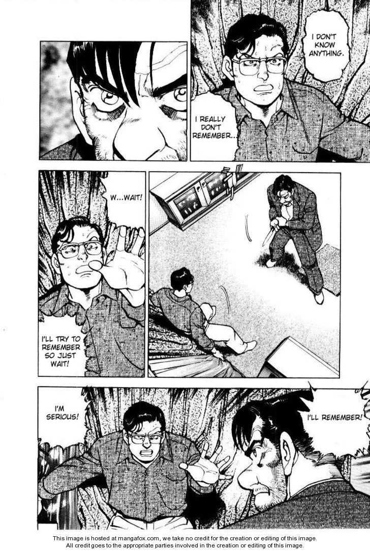 Seizon - Life 18 Page 2
