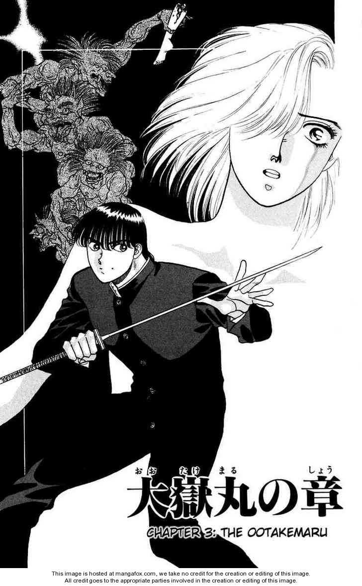 Onikirimaru 8 Page 1