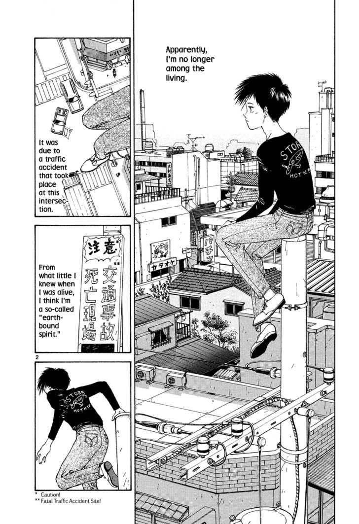 Zansho 2 Page 2