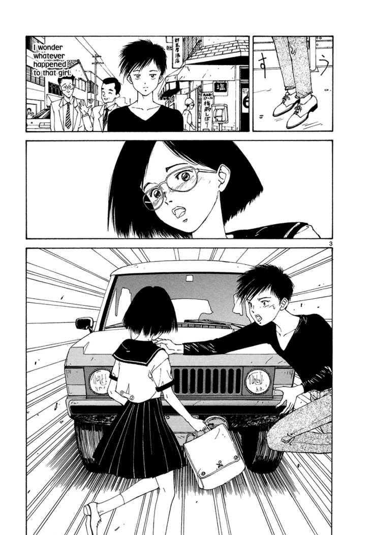 Zansho 2 Page 3