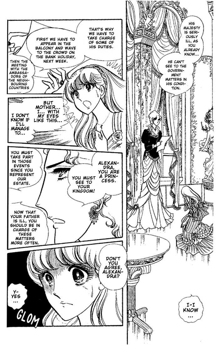 Oujo Alexandra 2 Page 2