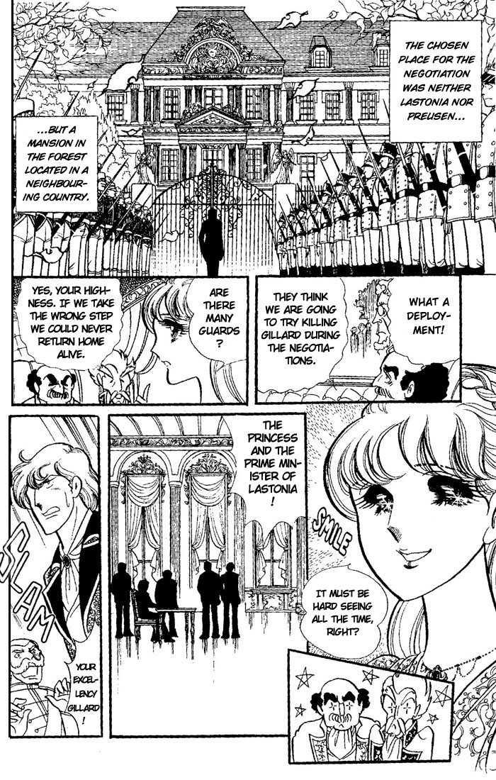 Oujo Alexandra 3 Page 2