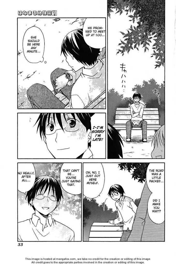 Hanamaru Youchien 3 Page 1