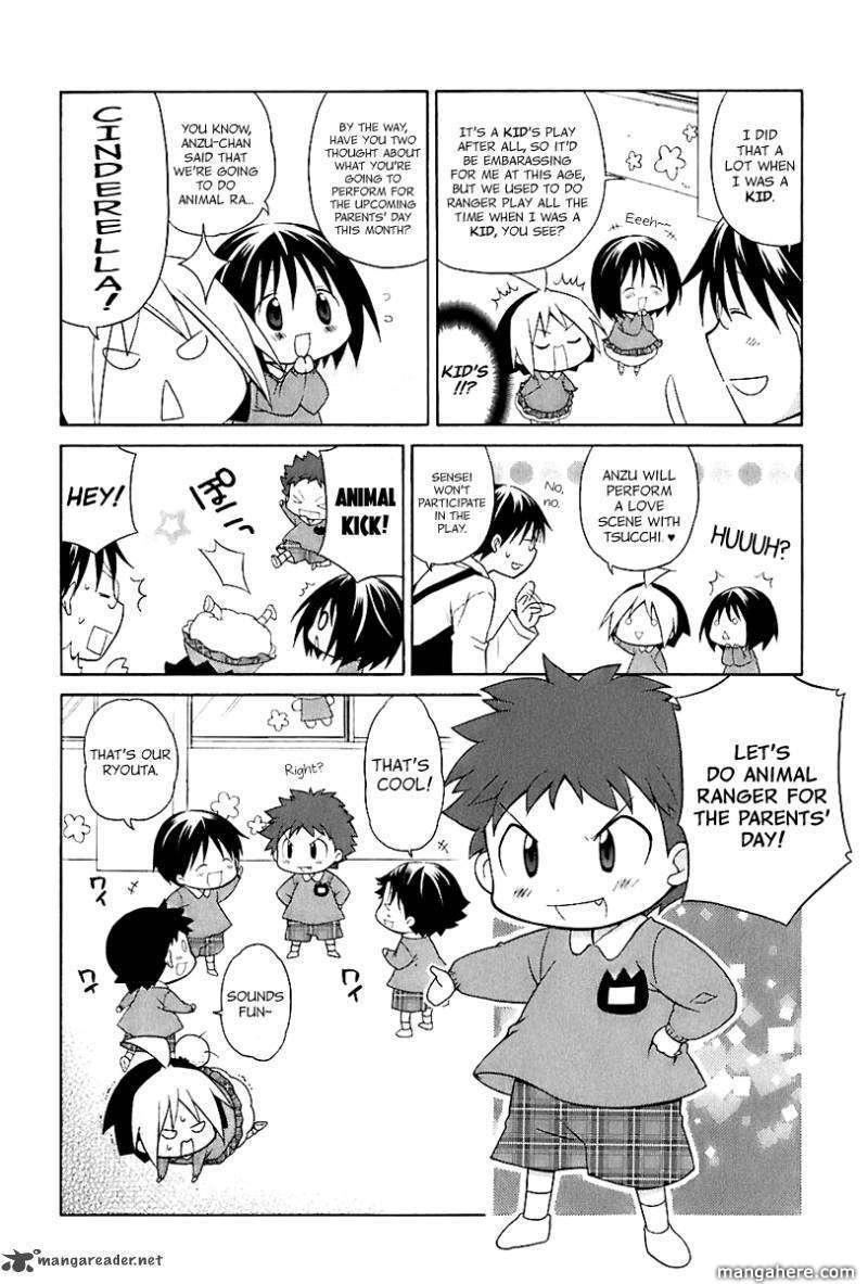 Hanamaru Youchien 15 Page 3