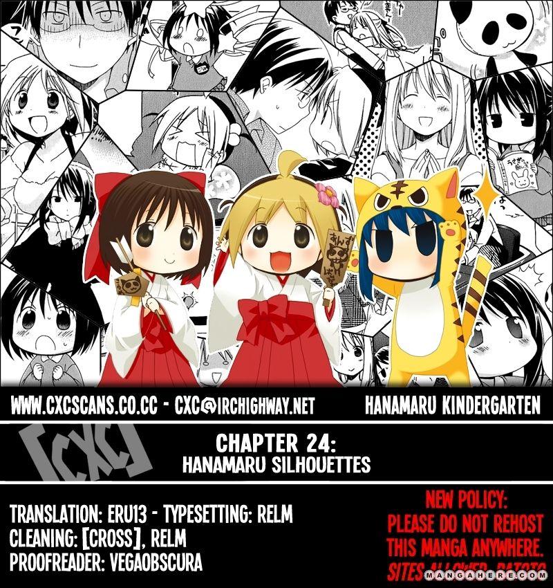 Hanamaru Youchien 24 Page 1
