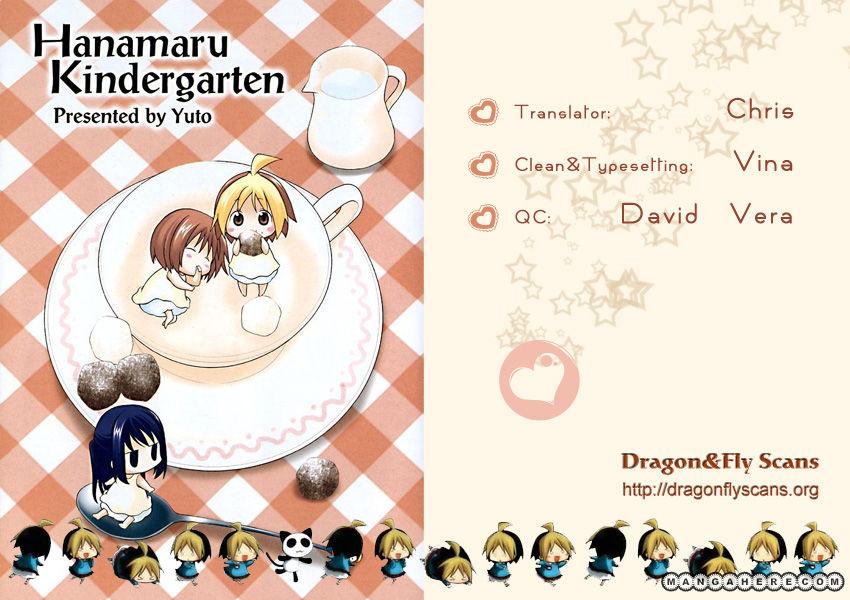 Hanamaru Youchien 33 Page 1