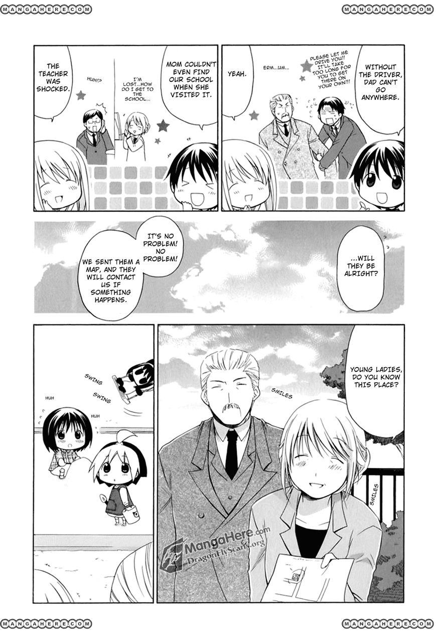 Hanamaru Youchien 34 Page 3