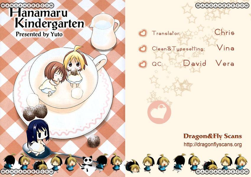 Hanamaru Youchien 37 Page 1
