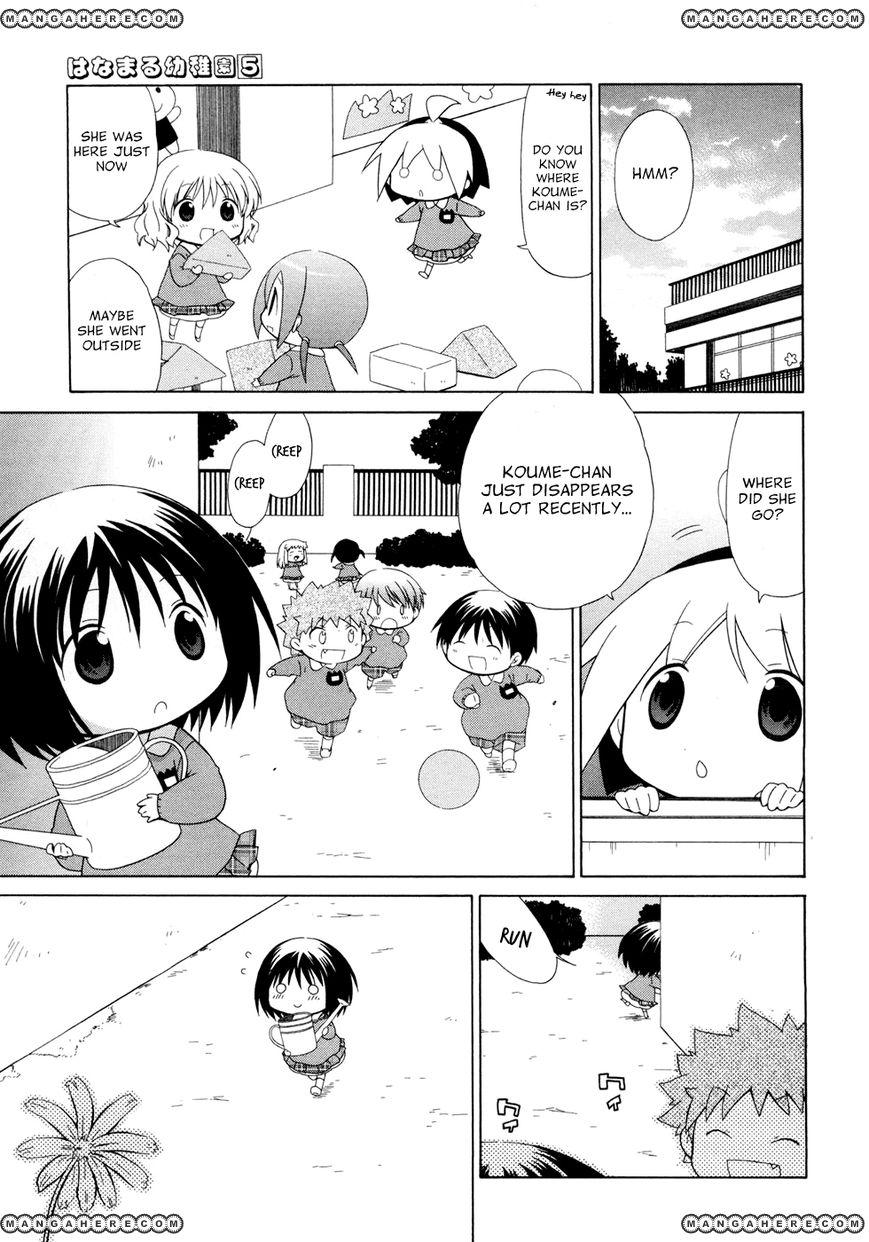 Hanamaru Youchien 45 Page 3