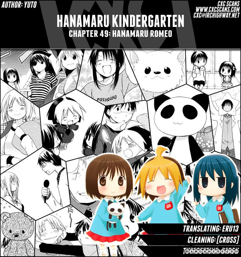 Hanamaru Youchien 49 Page 1