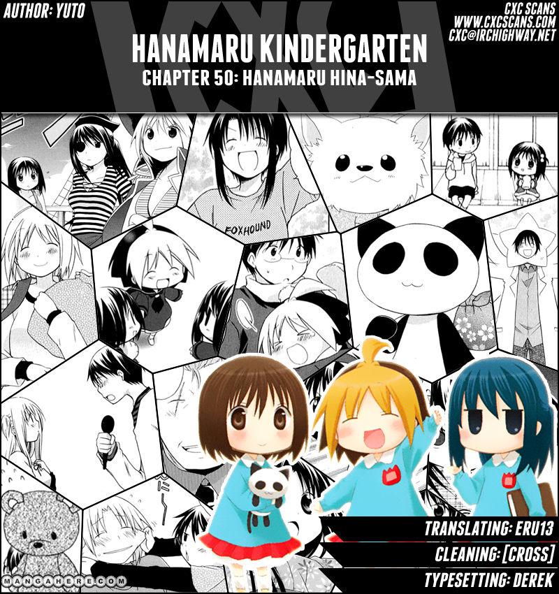 Hanamaru Youchien 50 Page 1