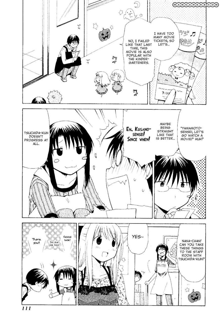 Hanamaru Youchien 63 Page 1