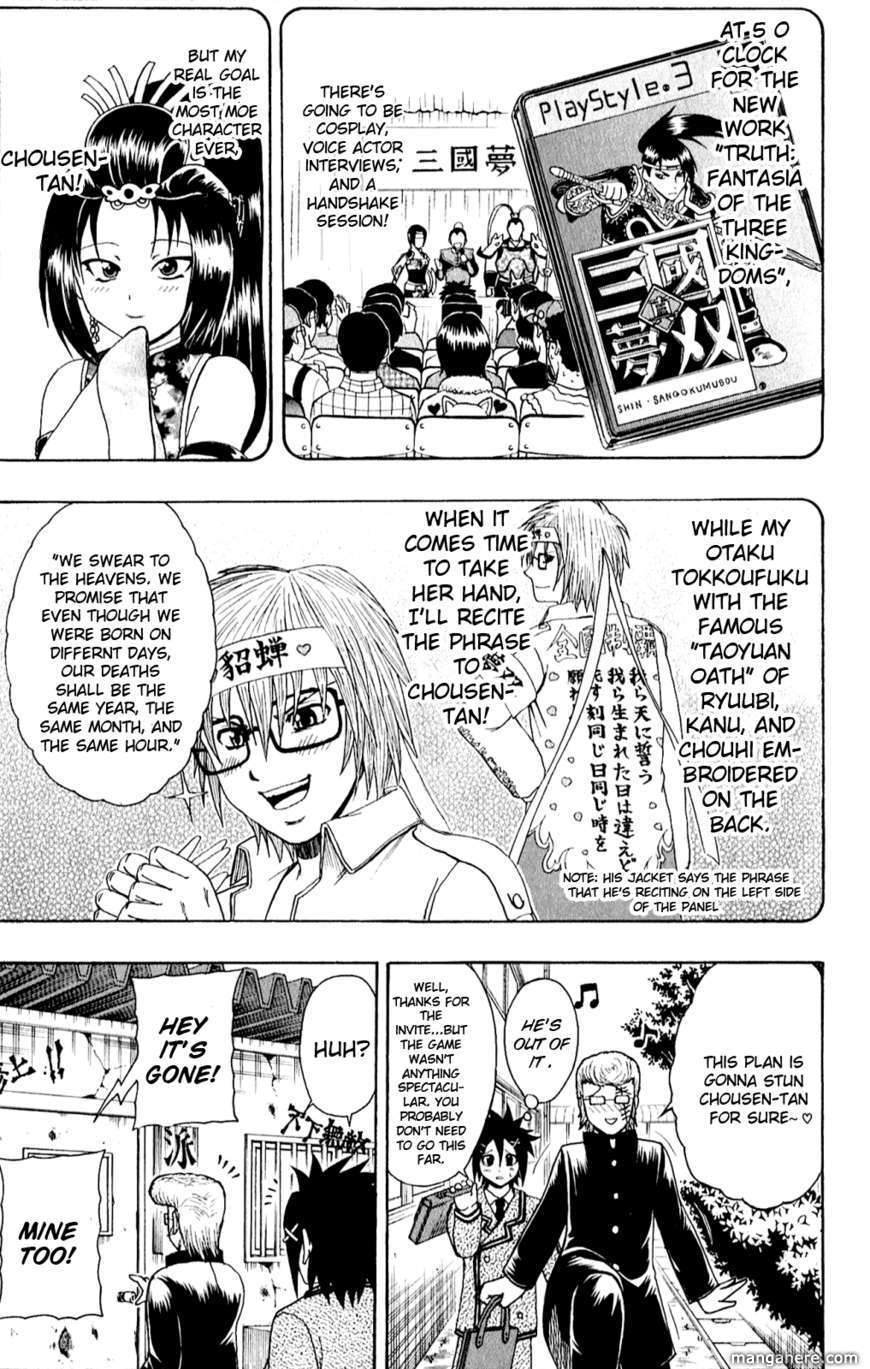 Barihaken 9 Page 2