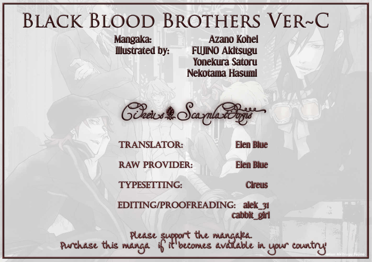 Black Blood Brothers ver.C 1 Page 1