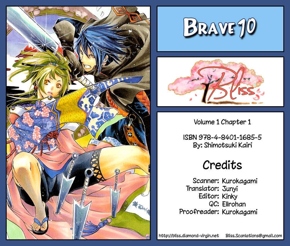 Brave 10 1 Page 2