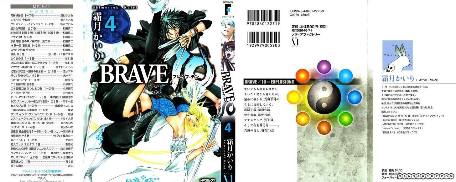 Brave 10 18 Page 2