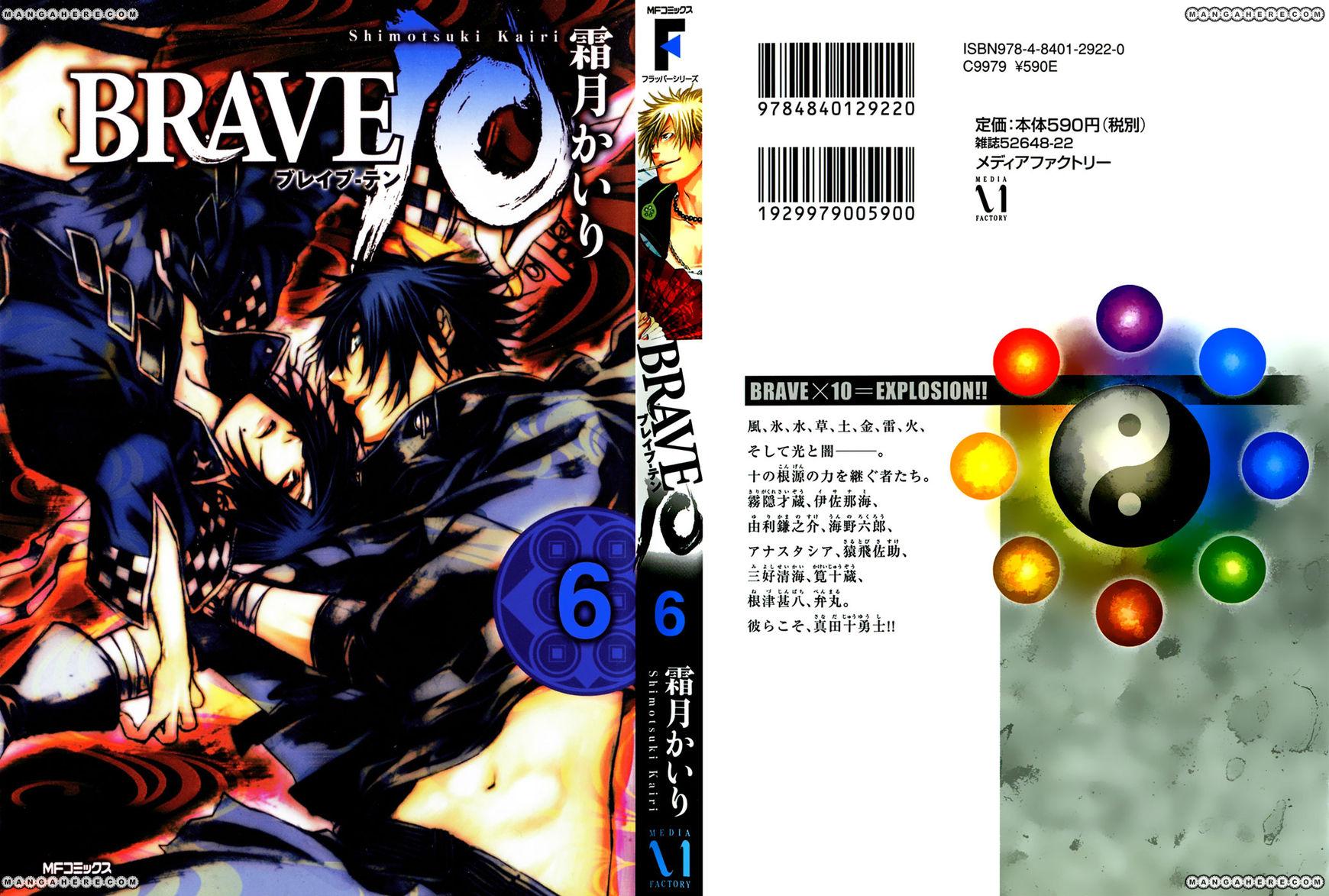 Brave 10 30 Page 2
