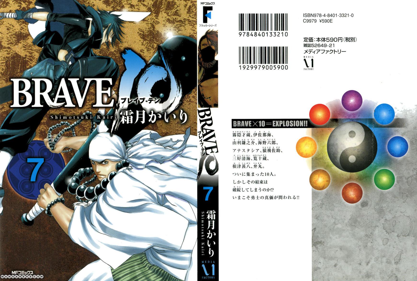 Brave 10 36 Page 1