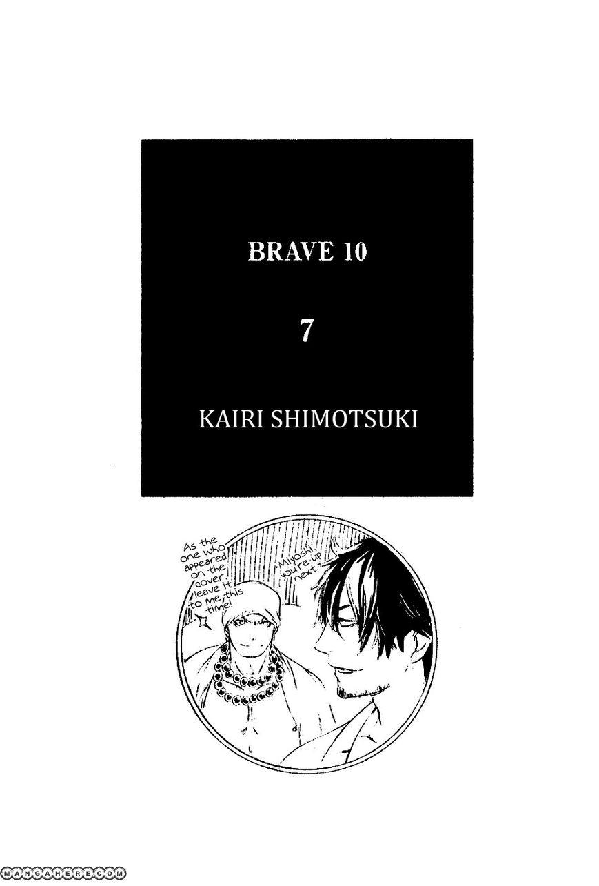 Brave 10 36 Page 2