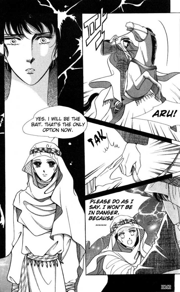 The Descendant of the Dynasty 3 Page 2