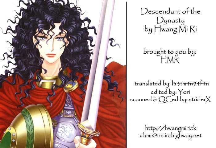 The Descendant of the Dynasty 14 Page 2